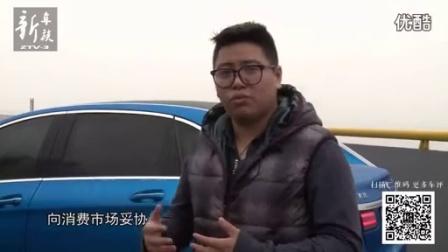 """【新车族《试驾""""腾势(纯电动汽车)""""》——会是雾霾克星吗?】_汽车之家价格测评测20167"""