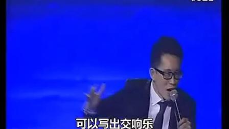 梁凯恩:上海五万人励志演讲 下一个奇迹就是你 改变你一生命运