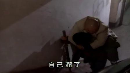 重庆方言版 《山城棒棒军》 17