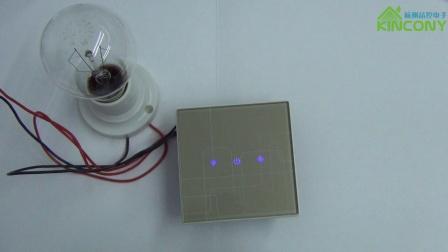 4.1zigbee调光面板的使用-杭州晶控电子 kc868智能家居系统-易家智联app使用说明