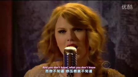 Mean (Taylor)