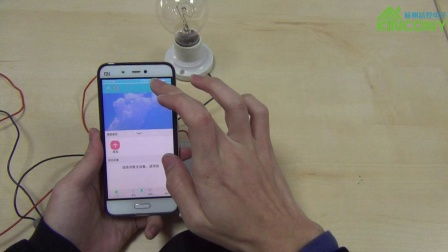 6.1添加射频灯光面板-杭州晶控电子 kc868智能家居系统-易家智联app使用说明