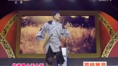 秦腔《拾黄金》选段 任格 陕西礼泉县人民剧团