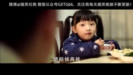 小女孩实力坑爹。。。。 搞笑视频短片混剪21