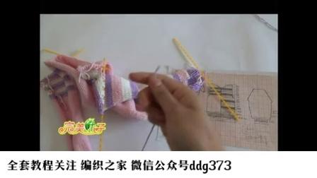 娟子毛线编织披肩视频全集d织毛线教程(28)d棒针怎样织披肩的视频教程