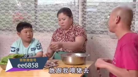 关东微喜剧 156