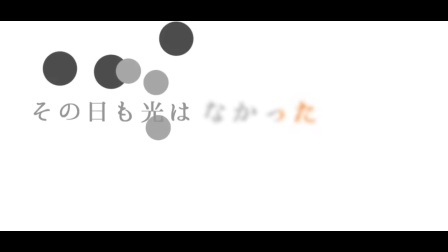 【GUMI】星の見えない夜に【リリックビデオ】