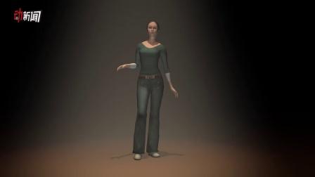 3D:家教老师侵犯女学生被刑拘 或受刑3到10年