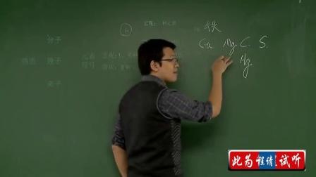 学而思网校470化学式及化学方程式计算重点突破