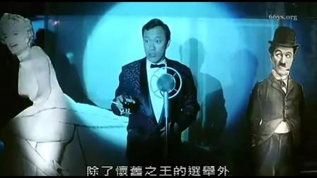 春雨剪辑周润发电影精装追女仔搞笑片段