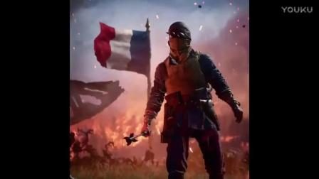 《战地1》法军预告