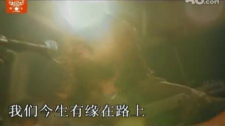 今生缘 MV 川子 旭日阳刚