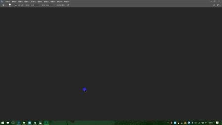 dell戴尔m6700笔记本工作站改装友达4k屏幕完美运行
