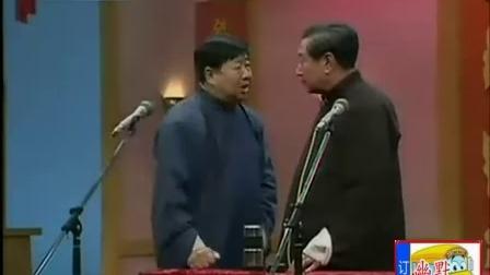 马季、赵世忠经典搞笑相声《找堂会》