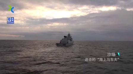 """荷兰购得M级护卫舰后为何拆除""""守门员""""系统? CPNTV"""
