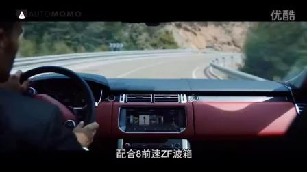[中文]2017款路虎揽胜旗舰高性能版SVAutobiography Range Rover_汽车之家价格测评测20167