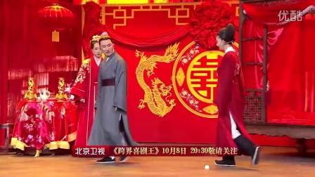跨界喜剧王20161008 傅园慧大展魔性笑功 小龙女李