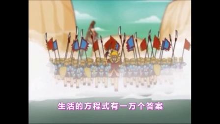 快乐东西四季主题曲MV【梦想之星闪耀时制作】