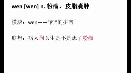 北京一年级英语如何快速记忆英语单词轻忆教育小学英语总复习