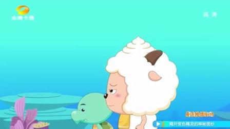 喜羊羊与灰太狼之深海历险记 53(TV版)