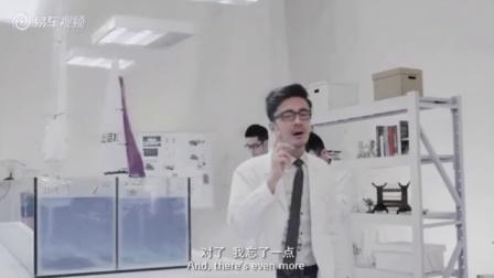 华晨宝马新品牌之诺1E 一辆纯电动汽车_标清