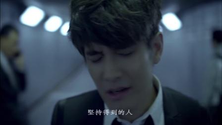 [Official MV] 罗文裕 - 全世界的孤单