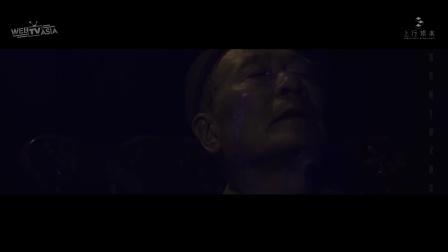 [Official] 许书豪 HAOR - 《跑马灯 Marquee》