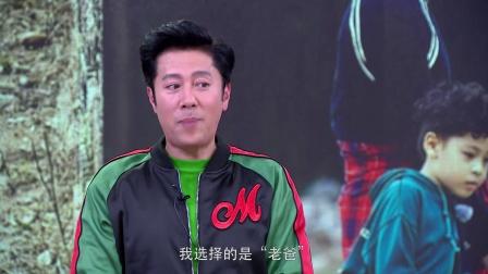 """蔡国庆透露做""""不老男神""""的秘诀"""