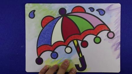 爱乐家园 亲子游戏 小雨伞沙画 小猪佩奇 叮当猫 智力手工