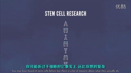 细胞生物学 第四讲 生物竞赛在线题库