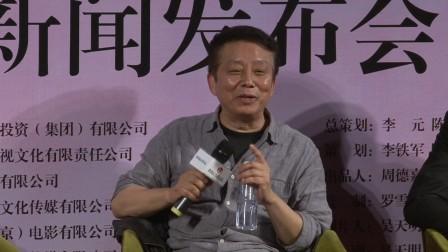 导演吴天明遗作将上映 徐克:我很想念他