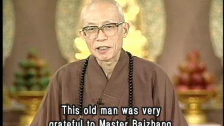 Master Sheng-yen (GDD-492) DVD