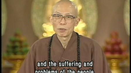 Master Sheng-yen (GDD-494) DVD