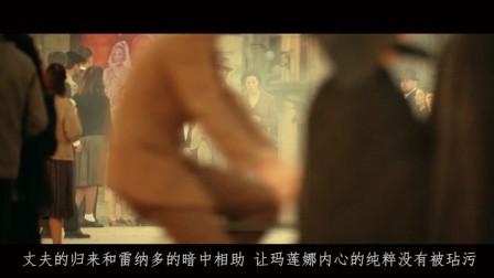 少妇的诱惑《西西里的美丽床说》【电影虾扯蛋 】11期