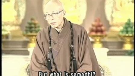 Master Sheng-yen (GDD-508) DVD