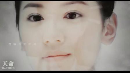 敏若【天命】by风墨逐辰TO白弦
