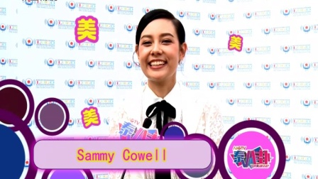 东盟卫视:《泰八卦》Thai Gossip 第130期(20170122)