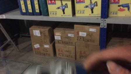 www.sfshop.cn 北京角磨机, 小型电动工具,云石机