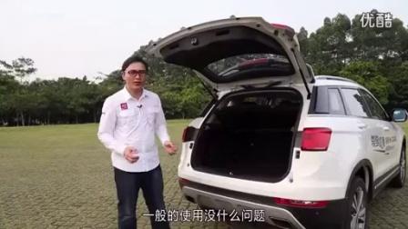 """【新车评网《试驾""""长城哈弗H6 Coupe""""视频》】_汽车之家价格测评测20167"""