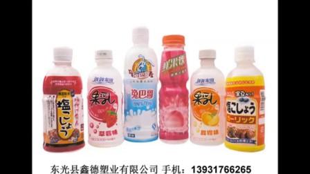 塑料标签 饮料标签