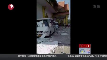 缅甸军火仓库发生爆炸造成2人死亡50多人受伤看东方160508 高清