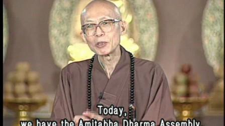 Master Sheng-yen (GDD-531) DVD
