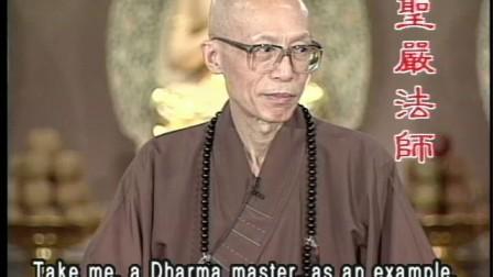 Master Sheng-yen (GDD-535) DVD