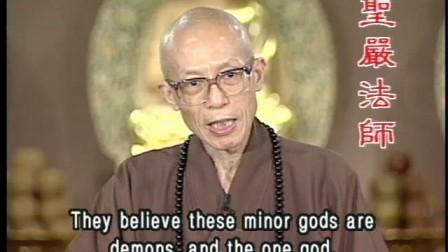 Master Sheng-yen (GDD-536) DVD