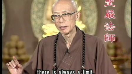 Master Sheng-yen (GDD-546) DVD