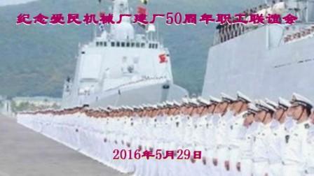 水兵舞——爱民厂上海舞蹈队表演水兵舞音乐背景