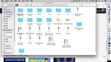 第五节-01上传websocker服务器程序文件