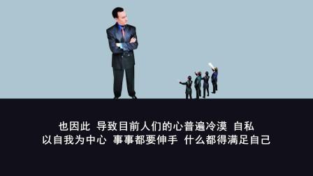 普贤行愿品初机导引(上)05—— 智圆法师 讲述
