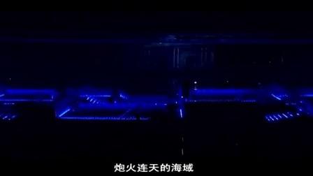 大型实景演出《中国出了个毛泽东》