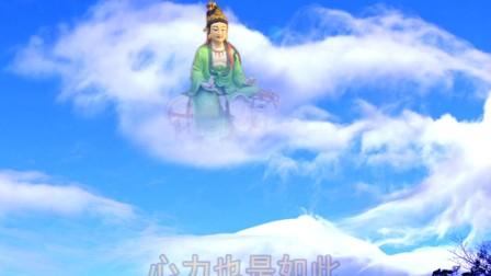 普贤行愿品讲记21(智圆法师)